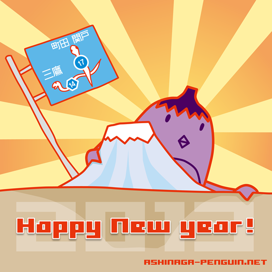 No.64:Happy New Year!!!